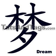 Dream temporary tattoo