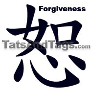 Forgiveness temporary tattoo