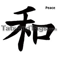 peace chinese symbol temporary tattoo