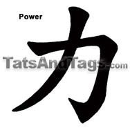 Chinese Temporary Tattoos Beautiful Friend Happiness Lucky Temp
