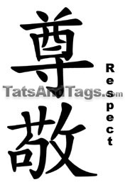 Respect temporary tattoo
