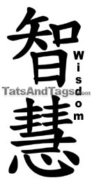 Wisdom temporary tattoo