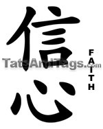 Faith temporary tattoo