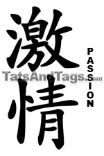 passion temporary tattoo