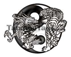 """Yin Yang Temporary Tattoo, Actual Size = 2"""" x 2.5"""" - #140"""